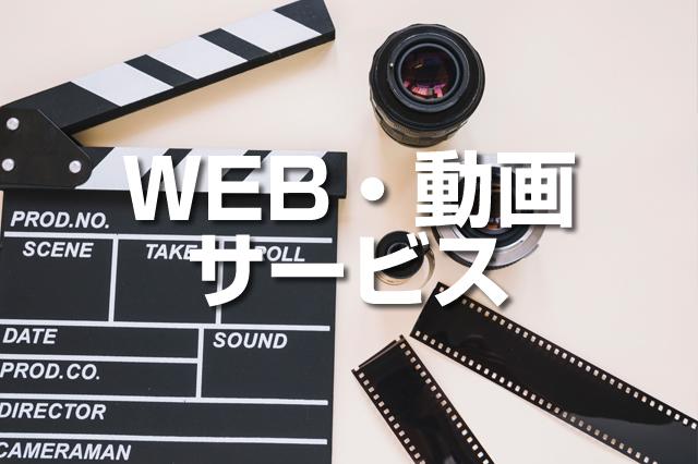 シンプルで低価格、反応の良いサービス紹介動画を 作成します
